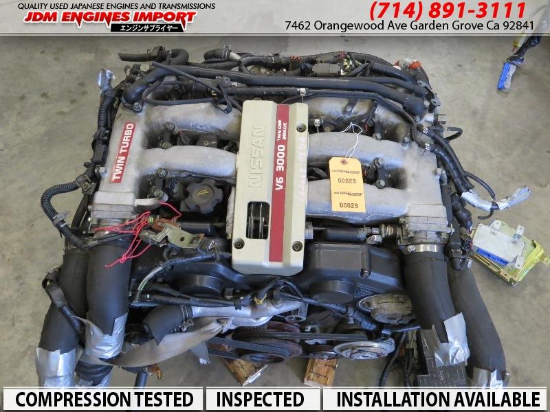 Jdm Vg30dett Motor 300zx 3 0l Twin Turbo Engine Harness